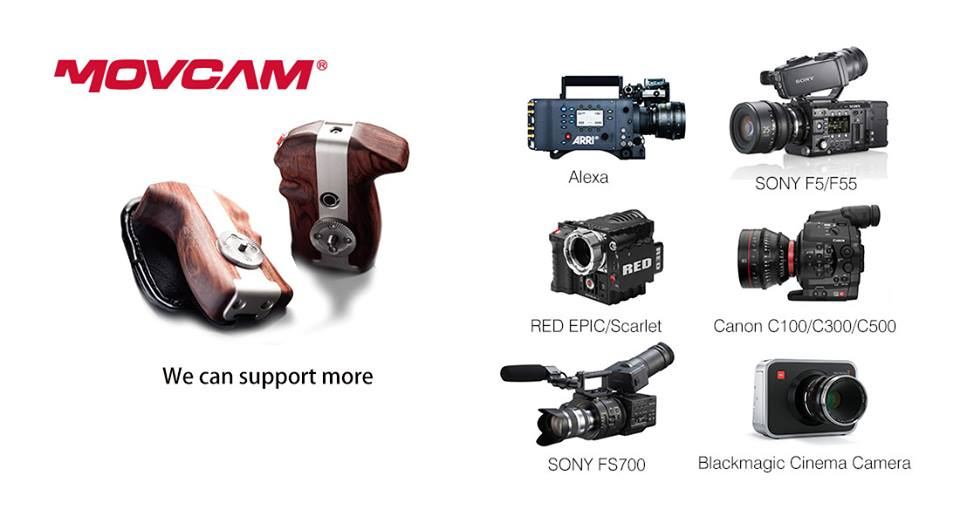 Movcam_support